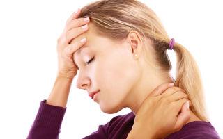 При каком давлении появляется тошнота и кружится голова?