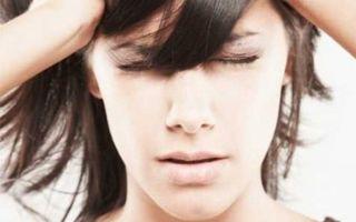 Гипертензионный синдром