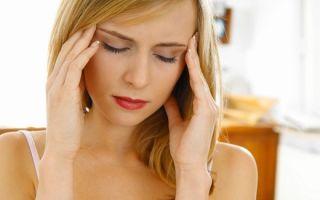 Каковы причины низкого давления у женщины?