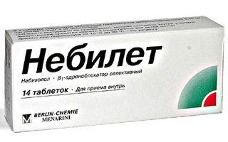 Препарат Небилет — аналоги