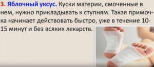 snizit_davlenie-9