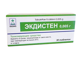 Изображение - Какие таблетки пить при низком давлении tabletkiniz-3