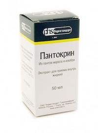 Изображение - Какие таблетки пить при низком давлении tabletkiniz-4