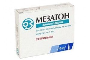 Изображение - Какие таблетки пить при низком давлении tabletkiniz-5-300x200