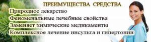 narodsredstvo-6