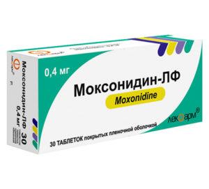 Моксонидин ЛФ