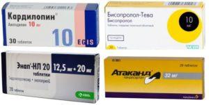 Лекарства для снижения систолического и диастолического давления