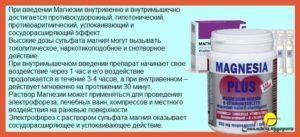 Изображение - Инъекции при повышенном давлении ukoly-8-300x137
