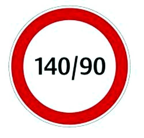 Нужно ли снижать давление 140 90